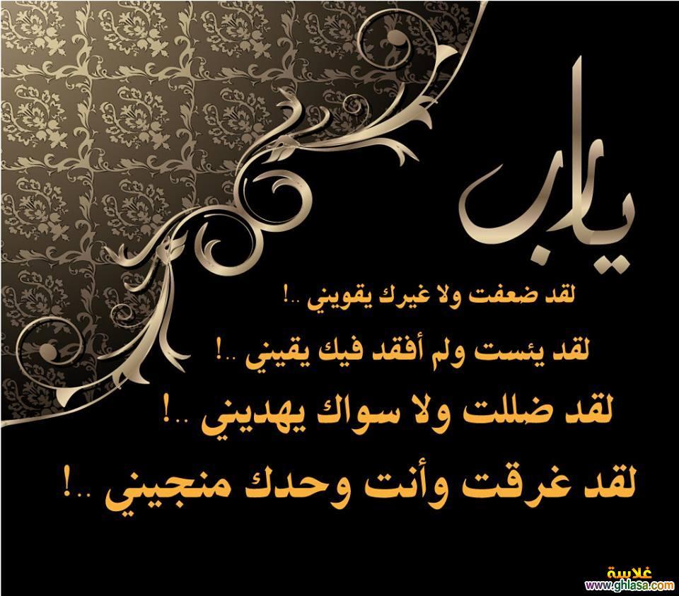 بالصور دعاء يوم الجمعة المستجاب , افضل ادعية يوم الجمعه المستجابة 5760 4