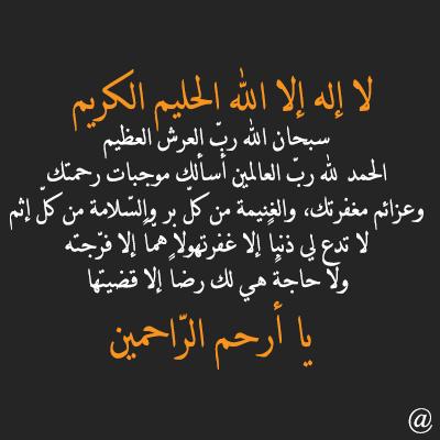 بالصور دعاء يوم الجمعة المستجاب , افضل ادعية يوم الجمعه المستجابة 5760 5