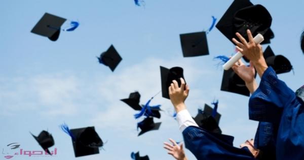 صوره صور عن التخرج , اجمل صور عن التخرج