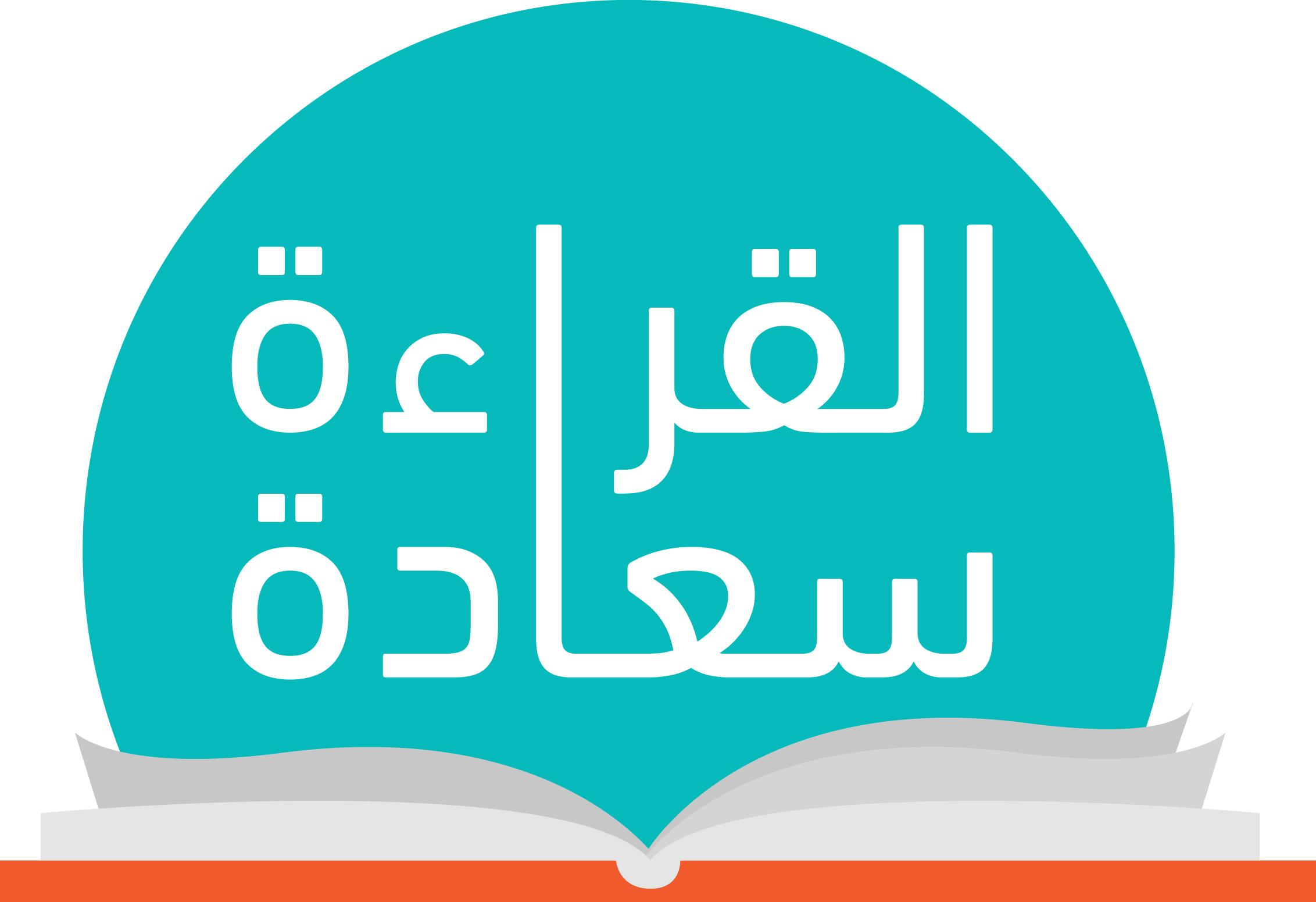 بالصور موضوع تعبير عن القراءة , اجمل تعبير عن القراءة واهميتها 5847 1