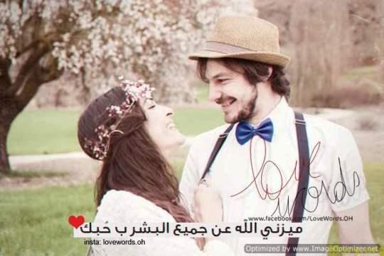 صور كلمات في الحب والغرام والعشق , احلى كلام في الحب
