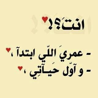 صور كلمات حب قصيره , اجمل كلمات الحب والغرام القصيرة