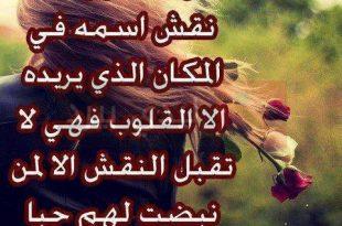 صورة مدح صديق غالي , اروع مدح للصديق الغالى