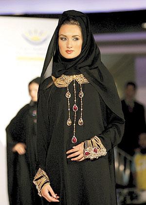 صورة بنات اماراتيات , احلى بنات اماراتية 5961 4