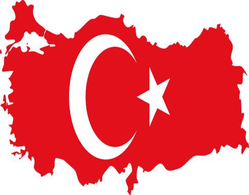 بالصور صور علم تركيا , اجمل صور لعلم تركيا 6008 4