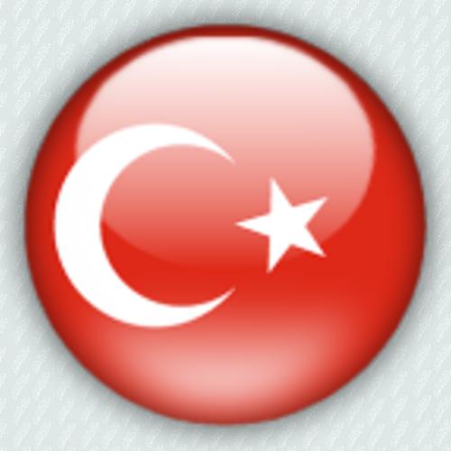 بالصور صور علم تركيا , اجمل صور لعلم تركيا 6008