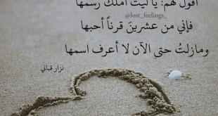 اجمل ماقيل عن الحب والعشق , احلى كلام عن الحب والعشق