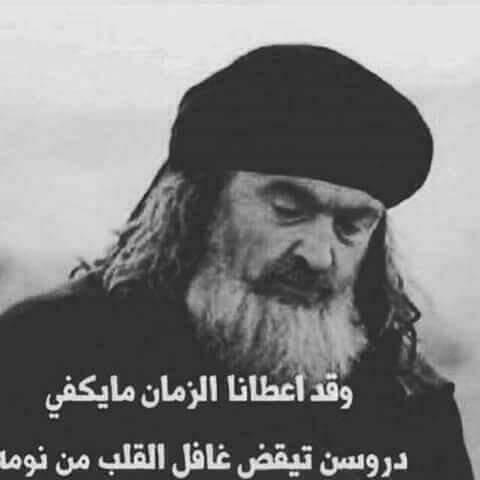 صور شعر الزير سالم , اجمل اشعار الزير سالم