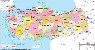 صور خريطة تركيا بالعربي , تعرف على خريطة تركيا بالعربية