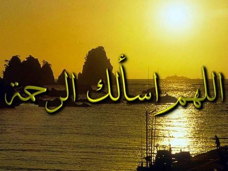 بالصور صور خلفيات دينيه , كلمات ورموز دينية 3729 8