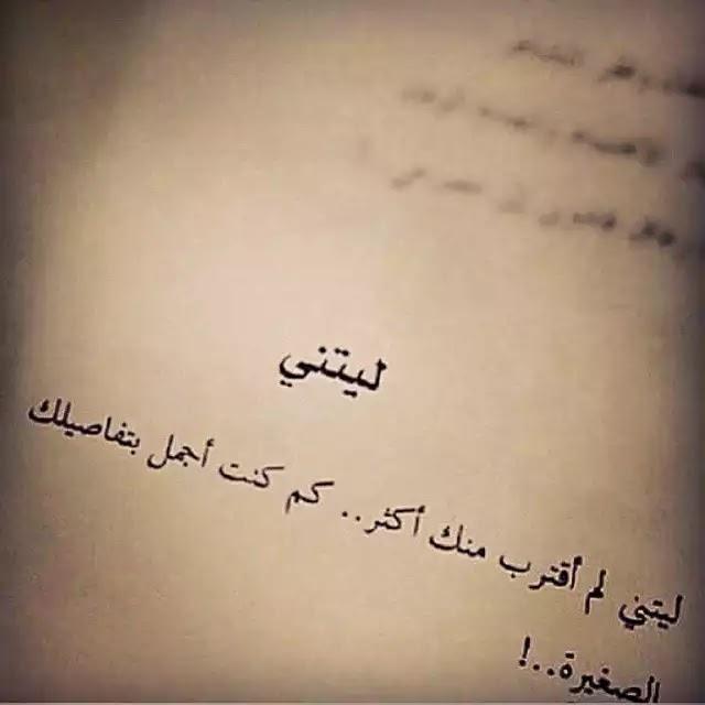 صورة كلمات حزينه قصيره , صور وقصائد حزينة