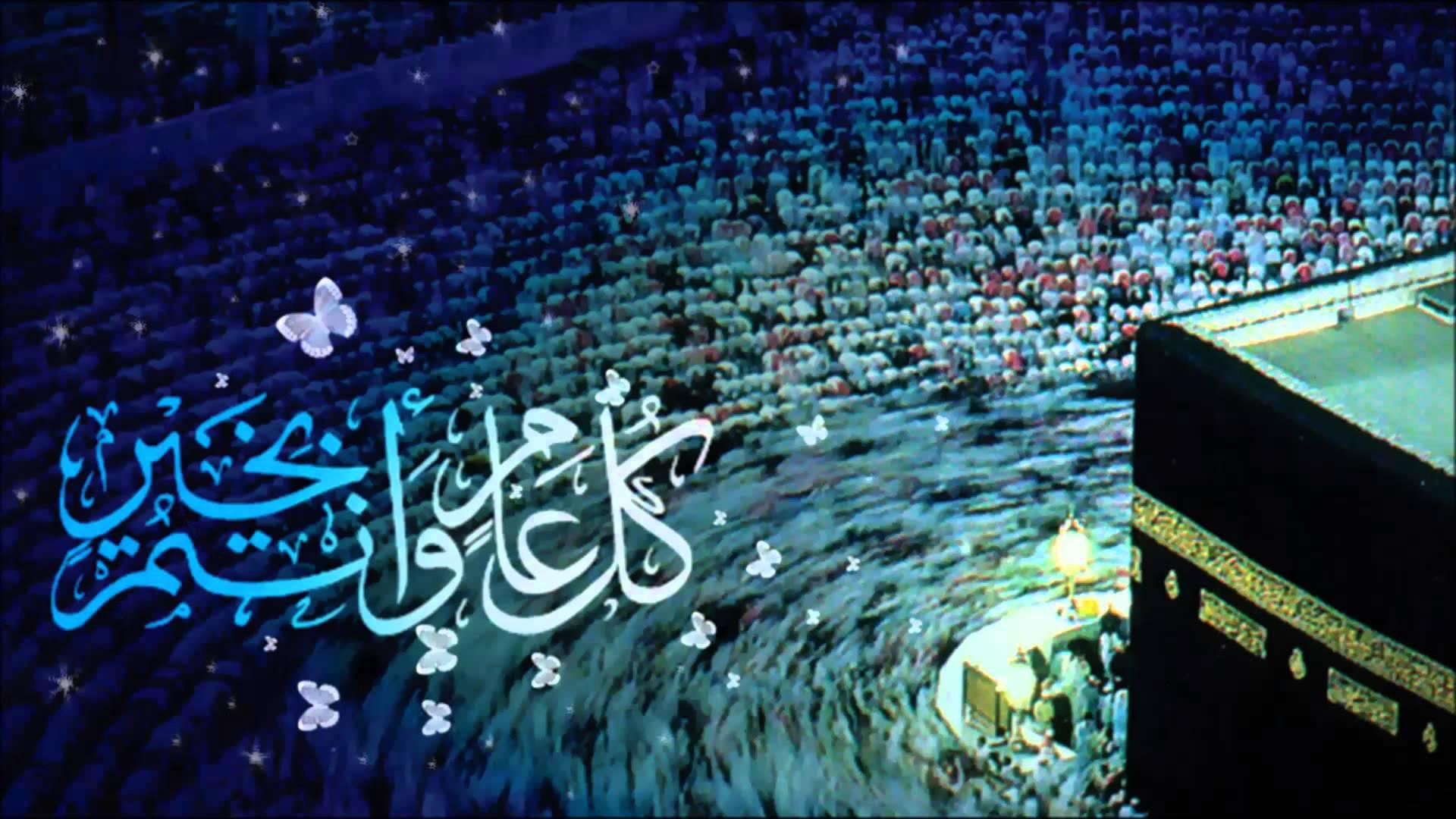 بالصور صور عيد الاضحى المبارك , اجدد صور عيد الاضحى المبارك 4714 5