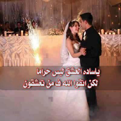 بالصور صور رومانسيه مكتوب عليها , تعرف على اجمل الصور الرومانسية 4759 9