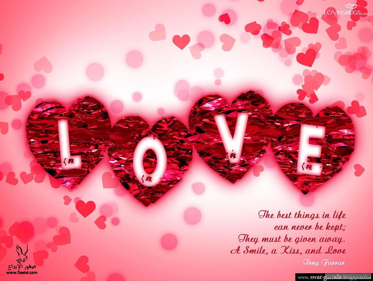 صور كلمة بحبك اجمل صور كلمةبحبك احبك موت