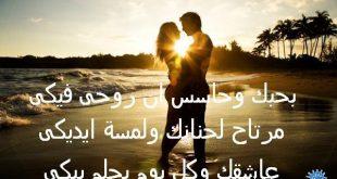 اجمل حب رومانسي , تعرف علي اجمل حب رومانسي
