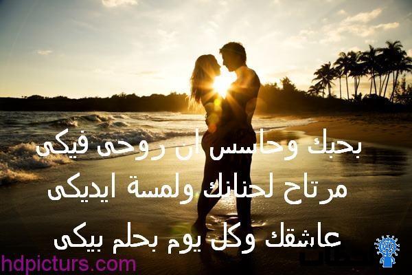 صورة اجمل حب رومانسي , تعرف علي اجمل حب رومانسي