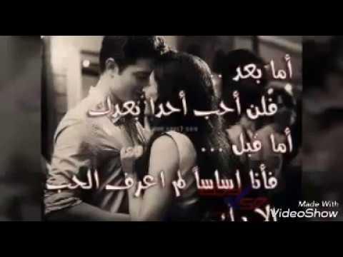 صور شعر رومانسى عن الحب , اسمع شعر رومانسي عن الحب