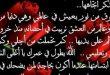 بالصور احلى كلام عن الام , فضل الام العظيم 4849 9 110x75