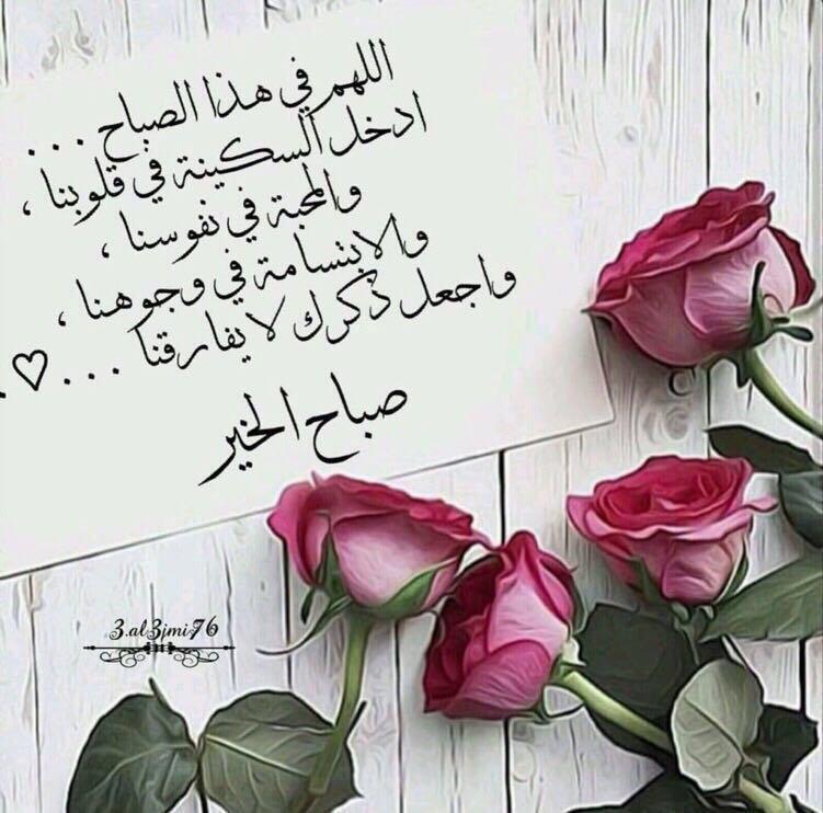 صورة احلى صباح , صور لاجمل واحلى صباح