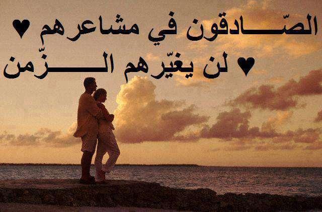صورة صور كلام عن الحب , صور اروع كلمات عن الحب