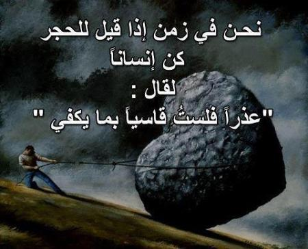 صورة احلى صور حزينه , اروع صور تدل على الحزن