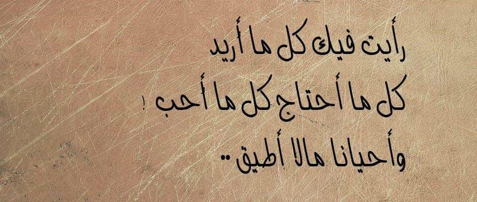 صورة كلام جميل في الحب , اجمل كلمات فى الحب
