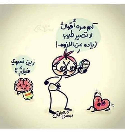 صورة صور مضحكة عن الحب , اكثر صور مضحكة عن الحب 6183 2