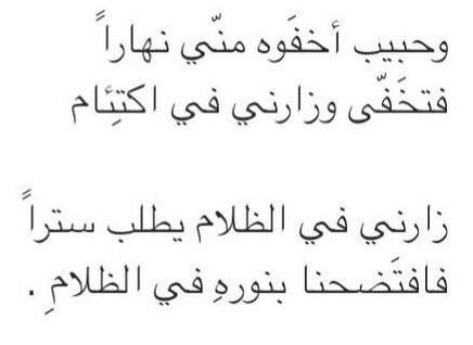 صورة كلام غزل فاحش , احلى كلمات الغزل الفاحش