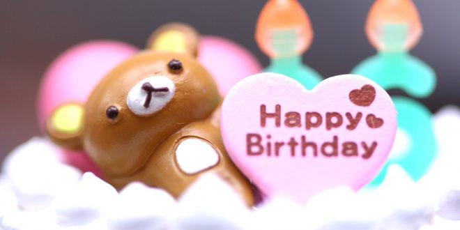 بالصور عبارات عيد ميلاد بنتي , احلى كلمات تهنئة لعيد ميلاد ابنتى 6215 6
