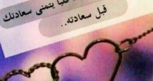 كلام جميل من القلب , اجمل كلام من القلب
