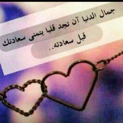 صورة كلام جميل من القلب , اجمل كلام من القلب