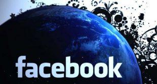 صورة اسماء مزخرفة يقبلها الفيس بوك , طريقة زخرفة اسماء يقبلها الفيس بوك 6261 2 310x165