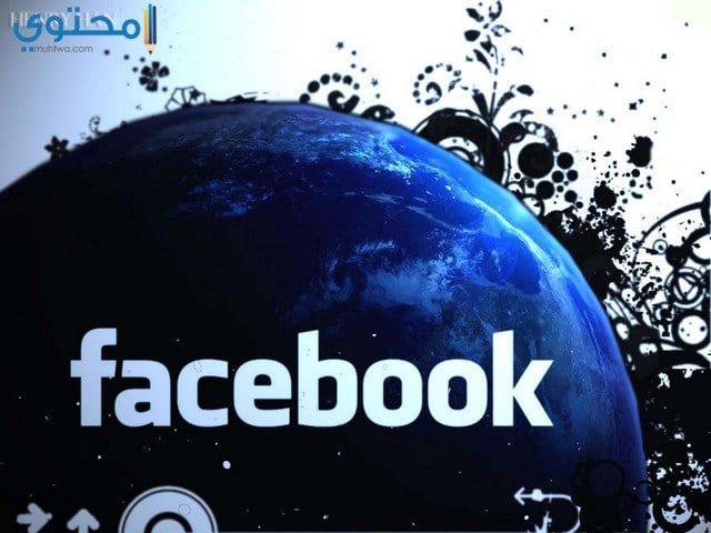 صور اسماء مزخرفة يقبلها الفيس بوك , طريقة زخرفة اسماء يقبلها الفيس بوك