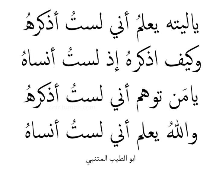بالصور اجمل ما قيل عن الحب , كلمات احاسيس وعشق رووعه 102 13