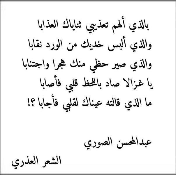 بالصور اجمل ما قيل عن الحب , كلمات احاسيس وعشق رووعه 102 5