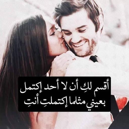 بالصور اجمل ما قيل عن الحب , كلمات احاسيس وعشق رووعه 102