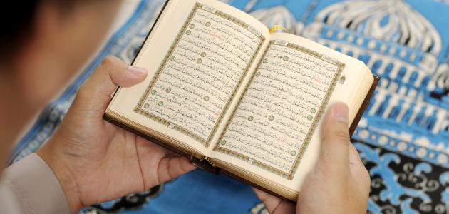 صورة هل يجوز قراءة القران بدون وضوء , حكم الاسلام حول قراءه القران من غير توضا