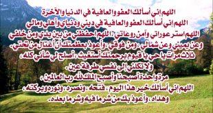 بالصور ادعية الصباح بالصور , رمزيات اذكار صباحيه 1296 10 310x165