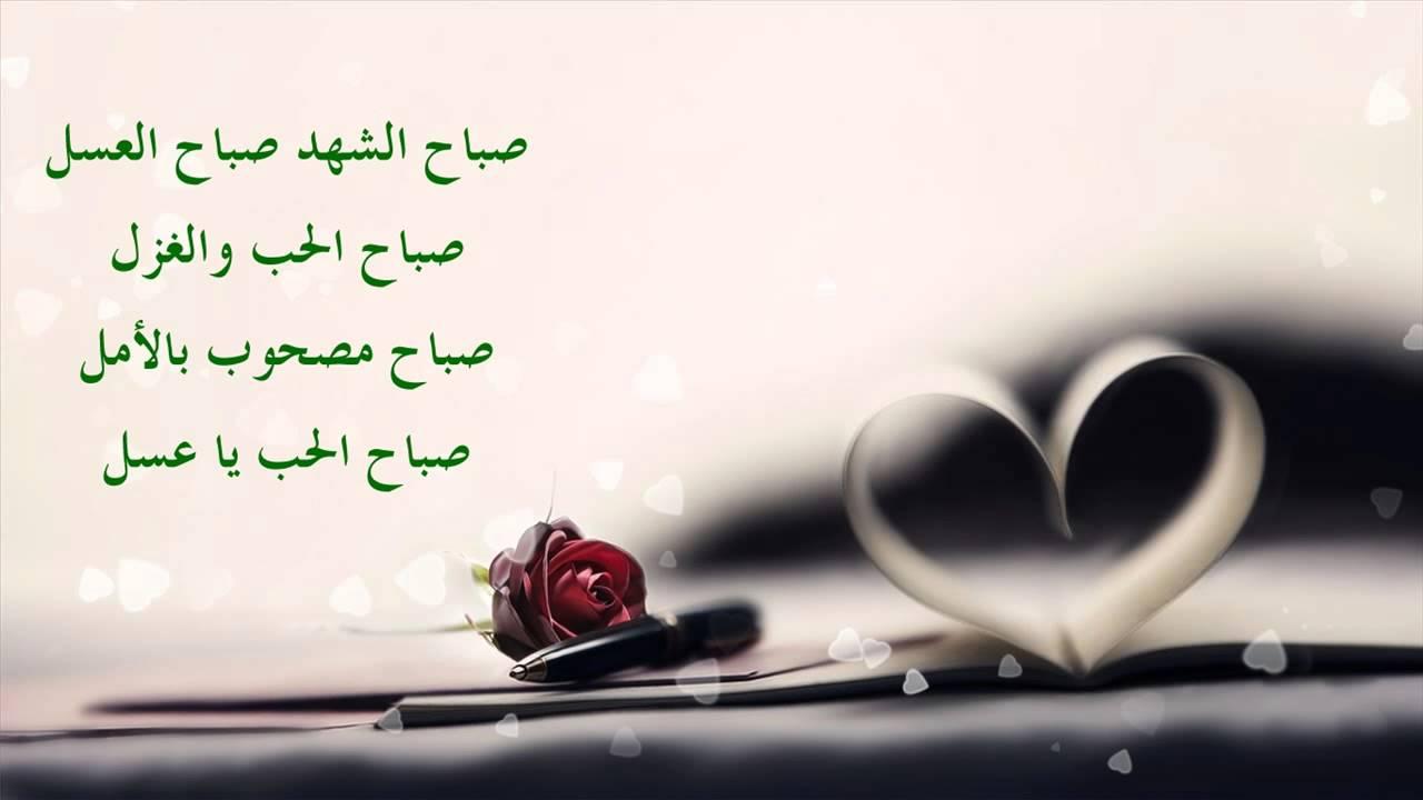 صور رسائل صباحية رومانسية , عبارات حب للصباح