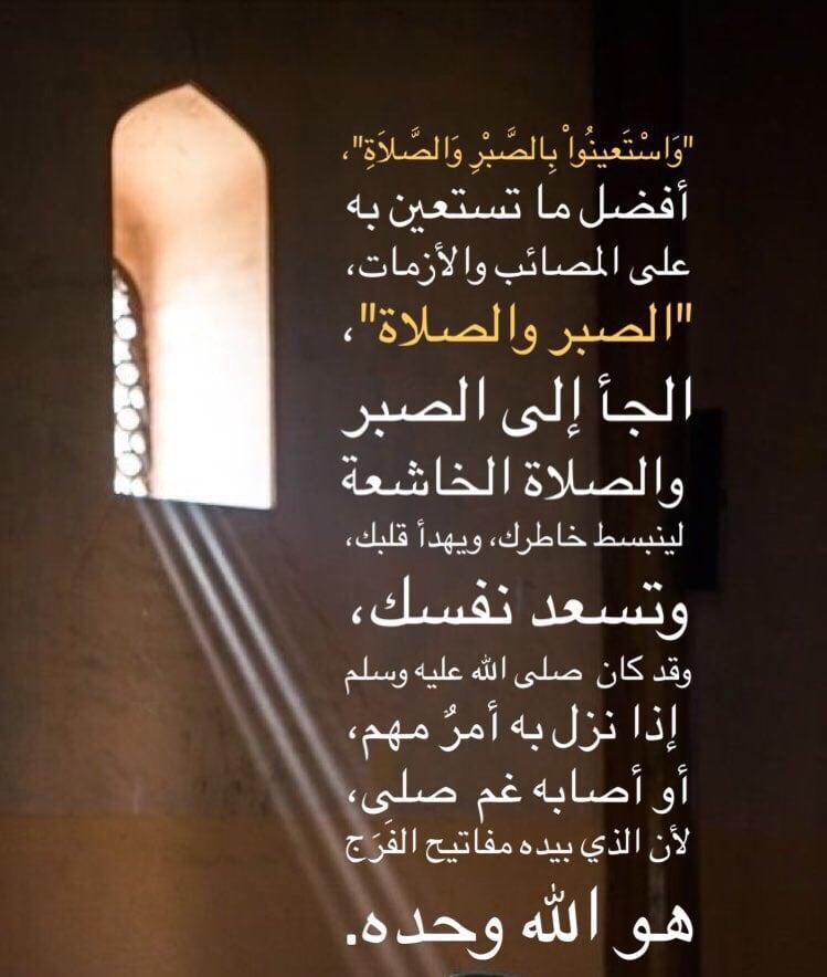 بالصور ادعية الصلاة , الصله الاولى بين العبد و ربه 139 9