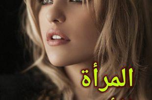 صورة امراة برج الاسد , من هى امراه برج الاسد
