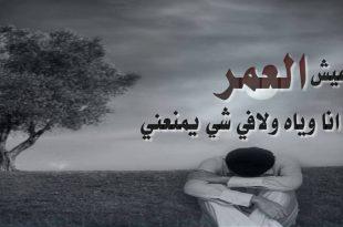 صوره اشعار حزينه قصيره , خواطر محزنه كلها الم
