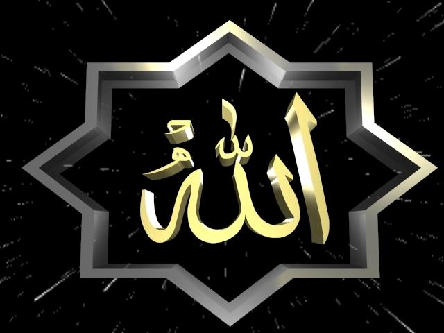 بالصور صور كلمة الله , خلفيات لفظ الجلاله 1422 10
