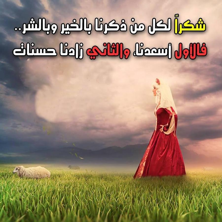 بالصور كلمات لها معنى في القلب , كلمات جميله تخرج من القلب 146 5