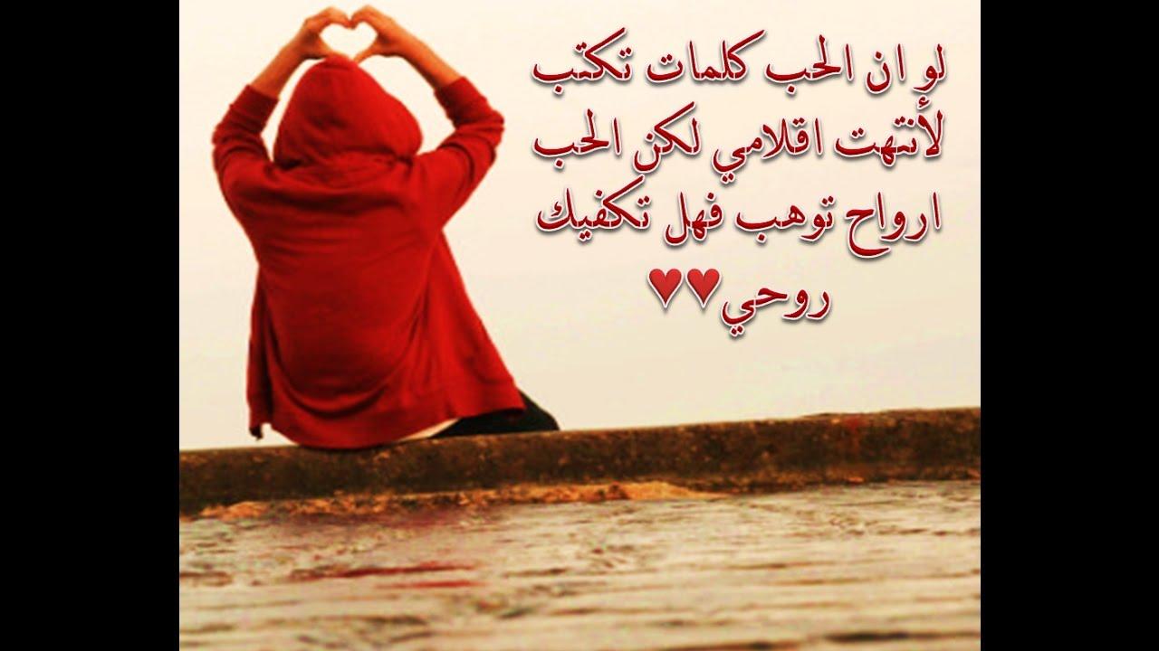 بالصور كلمات لها معنى في القلب , كلمات جميله تخرج من القلب 146 8