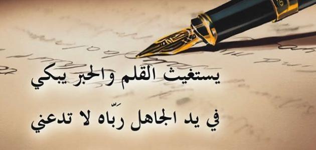 بالصور كلمات لها معنى في القلب , كلمات جميله تخرج من القلب 146 9