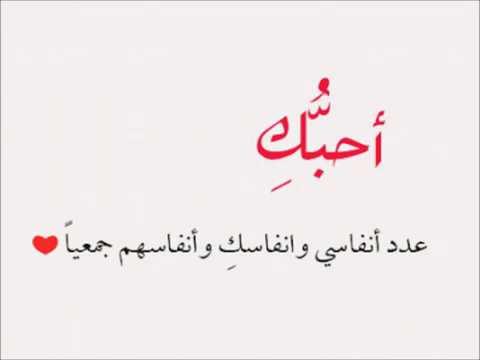 صورة شعر عيد ميلاد حبيبي , اجمل كلمات تهئنه بعيد ميلاد المحبوب 1488 8