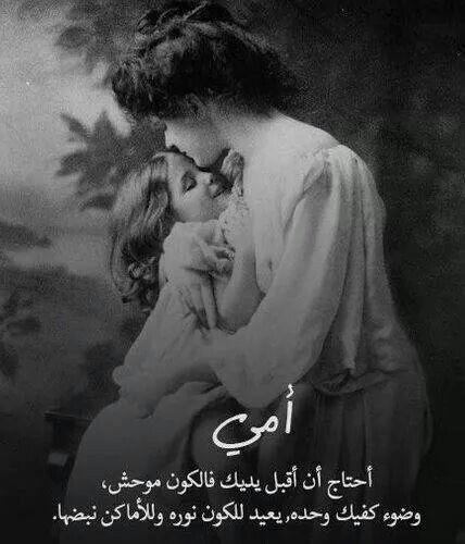 صور صور عن الام حزينه , رمزيات محزنه عن الوالده