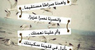 صوره بوستات جميلة , اجمل صور كلمات الفيسبوك