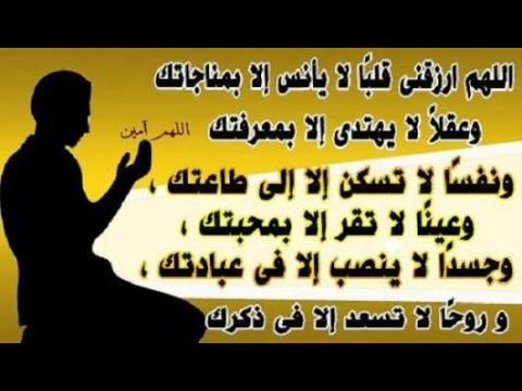 دعاء الصلاة اذكار تقال فى صلاتك احبك موت